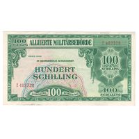 Австрия 100 шиллингов 1944 года. Советское присутствие войск. Состояние XF!
