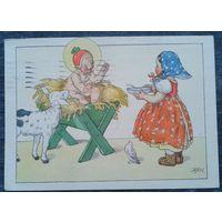 Рождественская открытка. Чехословакия. 1940-е. Подписана.