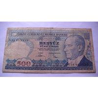 ТУРЦИЯ 500 лир 1970 года. 38863838 распродажа