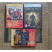 Игры компьютерные на DVD дисках