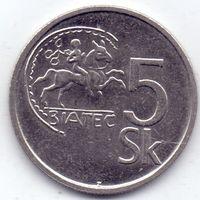 Словакия, 5 крон 1993, 1994, 1995 гг.