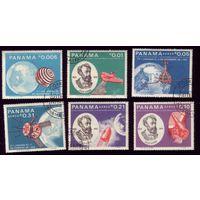 6 марок 1966 год Панама Космос 943-948