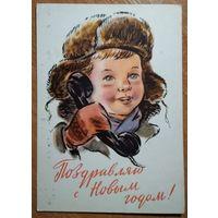 Зотов К. С Новым годом. 1961 г. Подписана