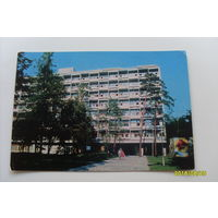 Юрмала  фото Буланова  1997 год
