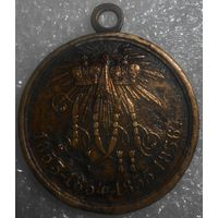 Медаль За Крымскую войну 1854.1855.1856.1857 г.г