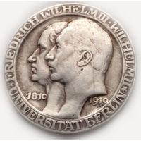 Серебро!!! Редкая красивая монета!!! Германская империя. 3 марки 1910 года БЕРЛИНСКИЙ УНИВЕРСИТЕТ -  Пруссия. Фридрих Вильгельм III - Вильгельм II - KM# 530