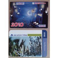 Календарь 2010  2 шт