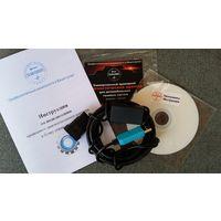 Диагностический адаптер для настройки ГБО (Stag, Digitronic, Tamona, BRC и другие)