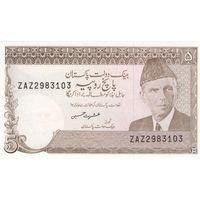 Пакистан 5 рупий 1984 (UNC)