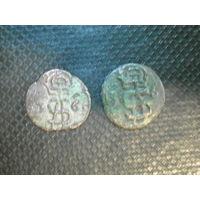 Двуденарии 1569 год 2 шт .-фальшаки того времени