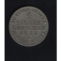 1 серебряный грош 1856А г. Пруссия. Серебро.