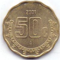 Мексика,  50 сентаво 2001 года.