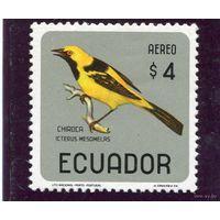 Эквадор. Птица (4d., из серии)