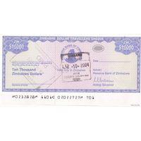Zimbabwe Зимбабве - 10000 Dollars cheque 2004 UNC