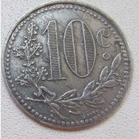 Распродажа! Алжир 10 сантим 1921 РЕДКАЯ. Все монеты с 1 рубля!!