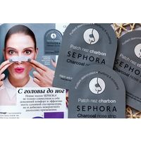 SEPHORA COLLECTION Маска для носа с углем против черных точек