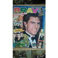 Журнал BRAVO на немецком