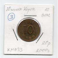 10 вон Южная Корея 2000 года (#3)