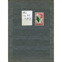"""КАЙМАНОВЫ ОСТРОВА,1962    ФАУНА    1м  (на """"СКАНЕ"""" справочно приведены номера и цены по Michel)"""