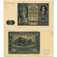 50 злотых 1941, Польша, Bank Emisyjny w Polsce