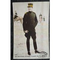 Король Бельгии Альберт. До 1917 г.