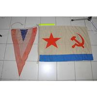 Советский малый флаг из х/б ткани с малого военного корабля-размеры см.по линейке.И как всегда-ПОЛНЕЙШИЙ оригинал в супер СОХРАНЕ!
