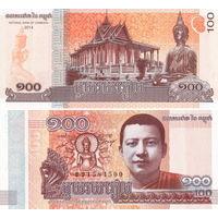 Камбоджа 100 риелей 2014 год  UNC