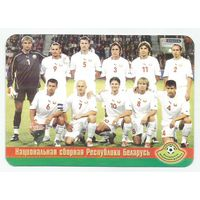 Национальная сборная Беларусь. Календарик No2 2005г.