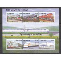 Либерия Железнодорожный транспорт Поезда