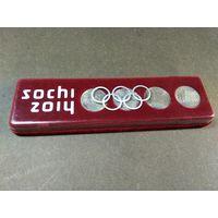 Олимпиада Сочи комплект из 4 монет в пенале