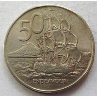Новая Зеландия 50 центов 1971 - год пореже!