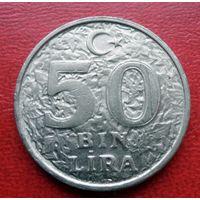 50000 лир 1999 года Турция - из коллекции