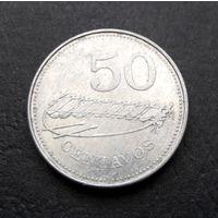 50 сентаво 1980 Мозамбик #02
