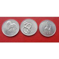 Северная Корея - 3 монеты по 1/2 чона (Жираф, Щитомордник, Лошадь) цена за все - из коллекции
