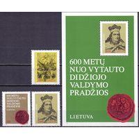 Литва 1993 518-20 бл3 4e 600 лет князю Витаутасу MNH