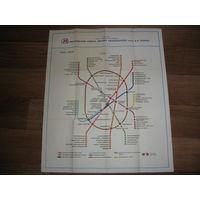 Большая схема Московского метро (СССР)