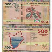Распродажа коллекции. Бурунди. 500 франков 2015(19) года (P-50a - 2015-2018 Issue)
