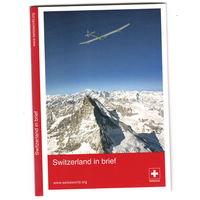 Швейцария вкратце - карманный гид (на англ. языке)