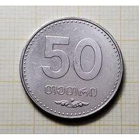 Грузия 50 тетри 2006