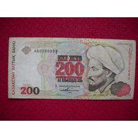 Казахстан 200 тенге 1993 г.