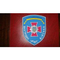 Внутренние войска МВД Украины (на рубашку)