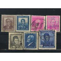 Чили 1931-51 Исторические личности Стандарт  #186,195-6,198,360,438,458