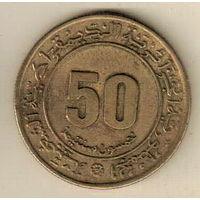 Алжир 50 сантим 1975 30 лет Алжирскому восстанию