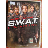 """""""SWAT. Огненная буря"""" DVD Лицензия"""