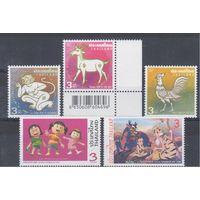 [1262] Таиланд. 5 чистых марок.
