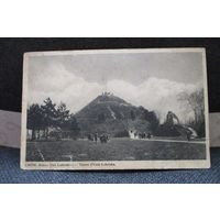 Старая открытка с видом на Львов
