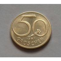 50 грошей, Австрия 1967 г., AU