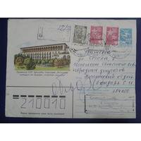 1982 хмк Цхалтубо
