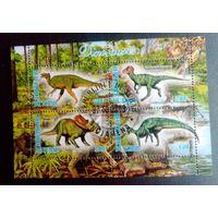 Чад 2103 Фауна Дикая природа Динозавры