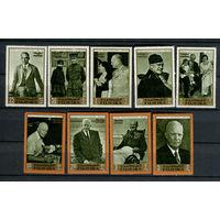 Фуджейра - 1969 - Дуайт Эйзенхауэр - [Mi. 365-373] - полная серия - 9 марок. MNH.